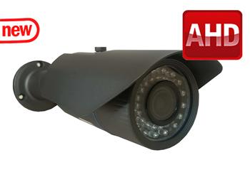 سیستم دوربین مداربسته AHD