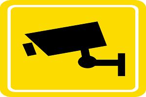 فروش دوربین مدار بسته در کرج