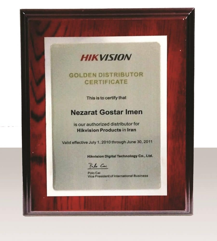 Hikvision Certificate