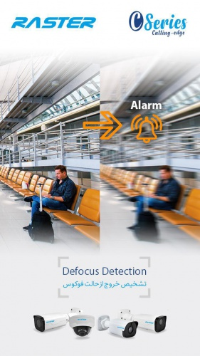 defocus-detection